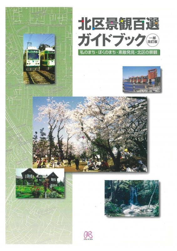guidebookold